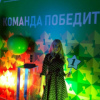 Ольга Лосева