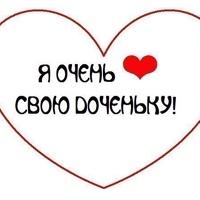 Личная фотография Жанар Назарбаевой