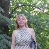 Лилия Силаева