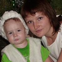 Фотография страницы Оли Рудской ВКонтакте