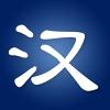 Интересный китайский язык 有意思的汉语18+