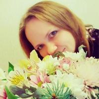 Фотография Татьяны Степановой ВКонтакте