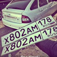 Фотография профиля Даниила Баскакова ВКонтакте
