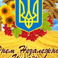 Фотография анкеты Васи Фуштора ВКонтакте