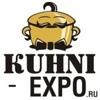 KUHNI-EXPO Новейшие технологии для Вашей кухни