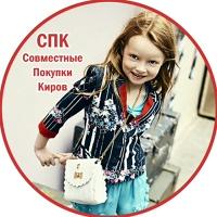 Фотография Ирины Шитовой ВКонтакте