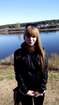Kristina  Zhdanova