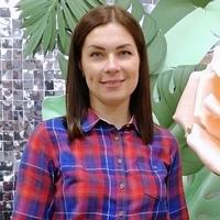 Фотография профиля Юлии Найдановой ВКонтакте