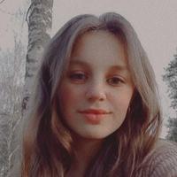 Фотография анкеты Валерии Балашовой ВКонтакте