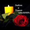 Anya Petrova