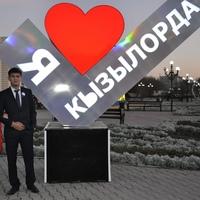 Личная фотография Азы Кушкинбаева