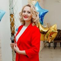 Фото Анны Сагиной-Овчинниковой