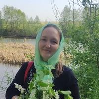 Фотография анкеты Анастасии Григорьевой ВКонтакте