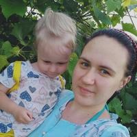 Личная фотография Ольги Гостевой