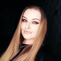 Личная фотография Екатерины Сафроновой