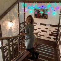 Фотография профиля Лидии Архиповой ВКонтакте