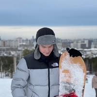 Фотография анкеты Дмитрия Труфанова ВКонтакте