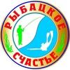 «Рыбацкое счастье». Рыбалка на Новгородчине.