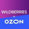Товары на WILDBERRIES и OZON