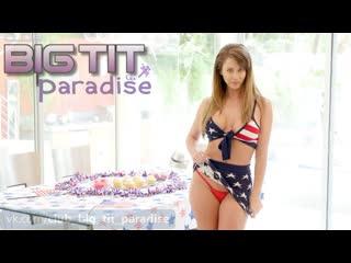 Emily Addison Big Tits ᶜᶫᵘᵇ