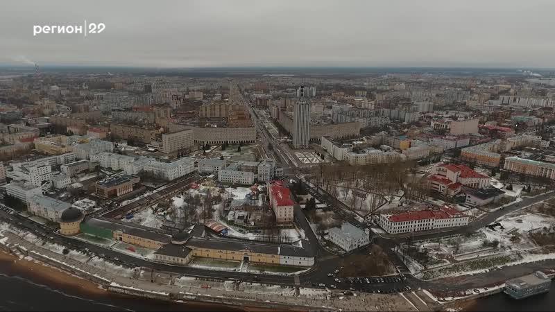 Бизнес Панорама с Артемием Заварзиным