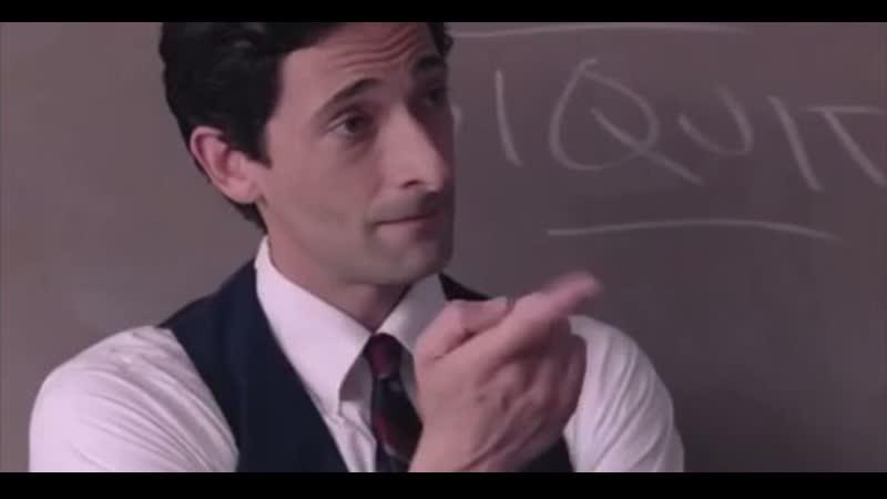 к ф Учитель на замену