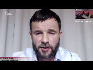 Паліттэхноляг Віталь Шкляраў пра сустрэчу з Лукашэнкам у СІЗА КДБ