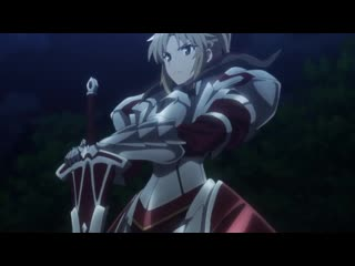 Fate_Apocrypha_ Mordred appearance