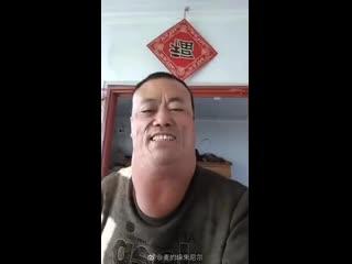 Chinese  neck man  singing.