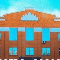 Логотип Городской дворец культуры «Кировский»