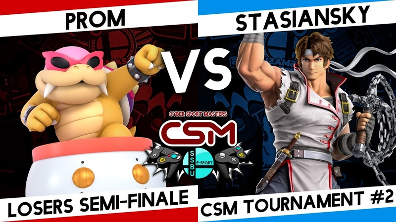 SSBU CSM tournament losers semi finale PRoM Боузер Мл vs stasiansky Рихтер