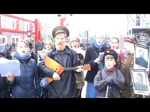 Семейный ансамбль фольклорной песни Багренье