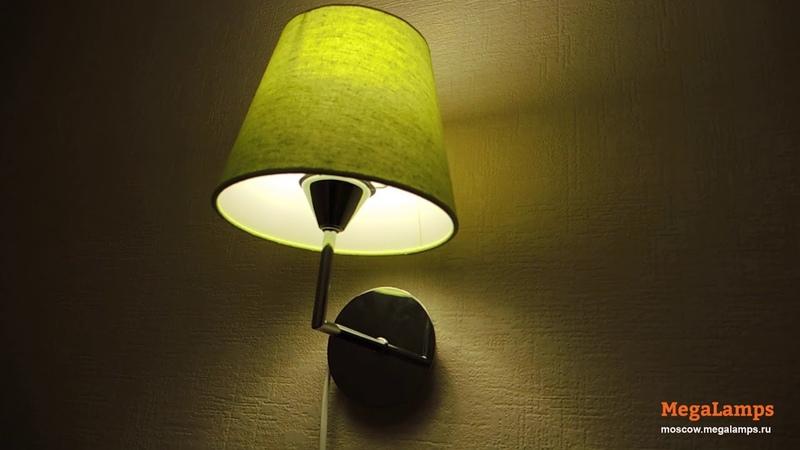 Отзыв Megalamps Бра 33 идеи CH T003