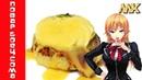 Яйца Бенедикт В поисках божественного рецепта Shokugeki no Soma