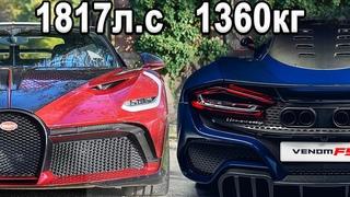 Китай скопировал КАМА-1, Новый Bugatti, Hennessey Venom F5, На что способен ПОЛНЫЙ АВТОПИЛОТ TESLA?