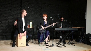 Александра Мирзуитова, Амир Галимов и Александр Любченко - ¡Happy Birthday Guadalupe! (The Killers)