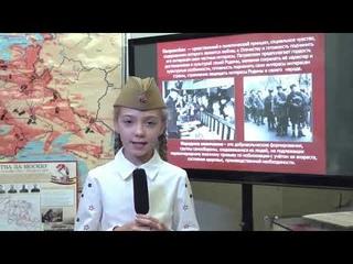 Экскурсия Московская осень 1941 Школа 1542 Шк 1
