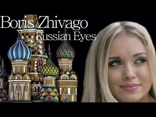 Boris Zhivago Russian Eyes Extended Version İtalo Disco