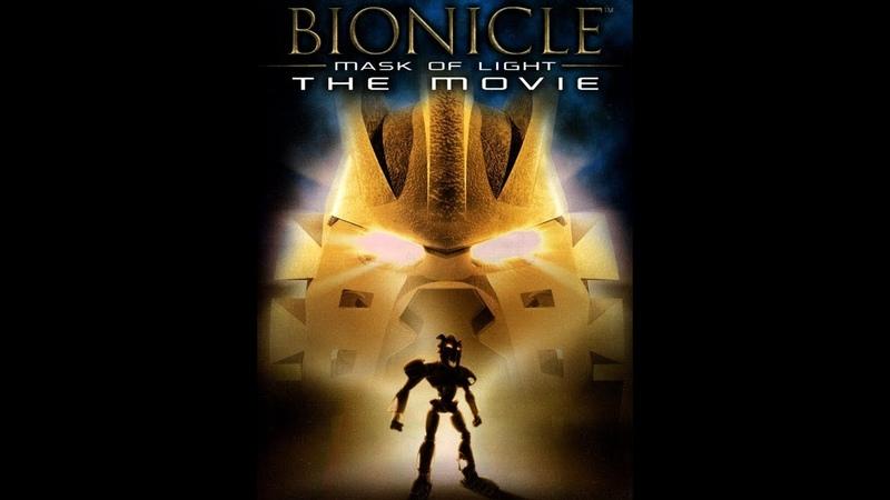 Бионикл Маска света 2003 на русском в 4K