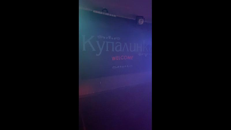 Live Диско караоке клуб КУПАЛИНКА СМОРГОНЬ