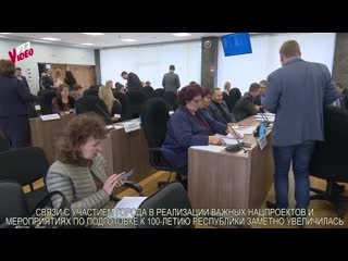 Петросовет стимулирует сотрудников мэрии новыми выплатами