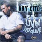 Обложка Not Enough For Me - Ray Cito feat. Shordy Dap