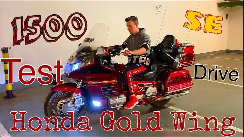 Honda Gold Wing 1500 SE Самый честный обзор Рассказываем о всех деталях