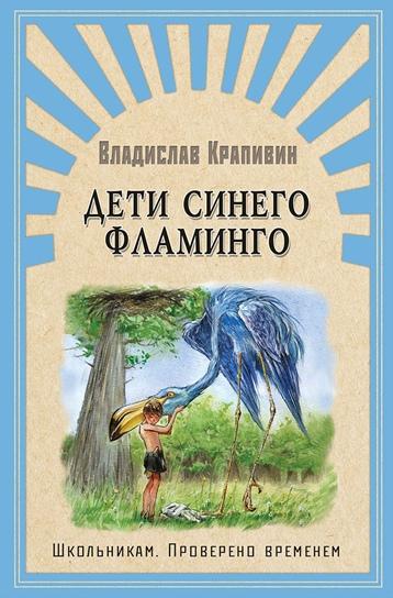 Книгопоказ «Фантастическая страна на книжной полке», изображение №8