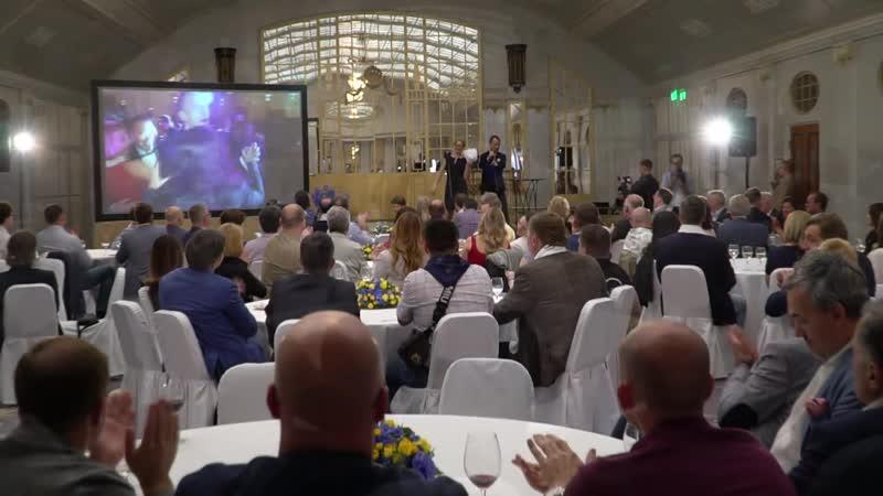 11 июня в Санкт Петербурге в Гранд Отель Европа отпраздновали очередной день рождения сообщества выпускников СШЭ в России