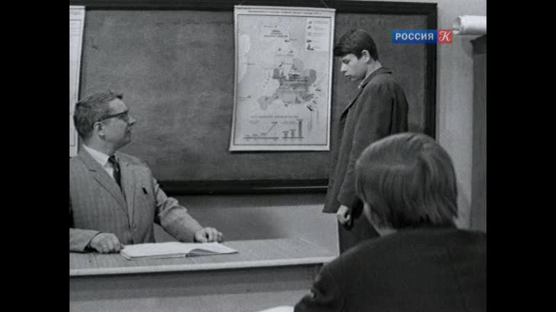 Переходный возраст 1968 Фрагмент Юрий Белов Елена Проклова и Сергей Макеев