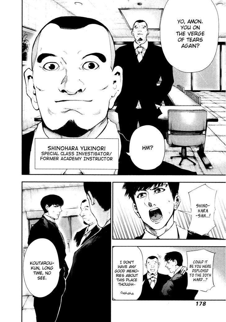 Tokyo Ghoul, Vol.5 Chapter 48 Ear Bone, image #4