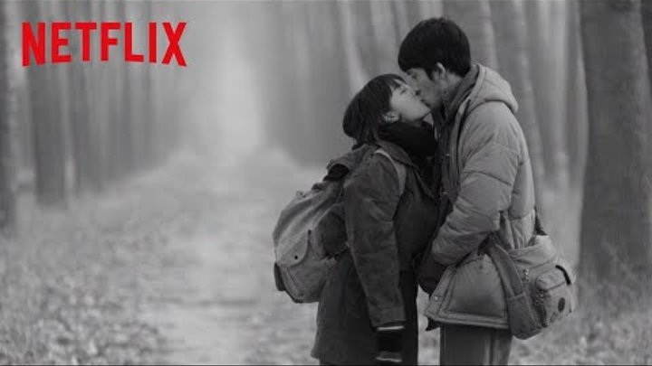 Архи Какими мы будем мы и они Трейлер Us And Them Netflix
