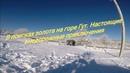 В поисках золота на горе Гут Даховская. Настоящие внедорожные приключения.