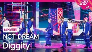 [MPD직캠] 엔시티 드림 직캠 4K 'Diggity' (NCT DREAM FanCam) | @